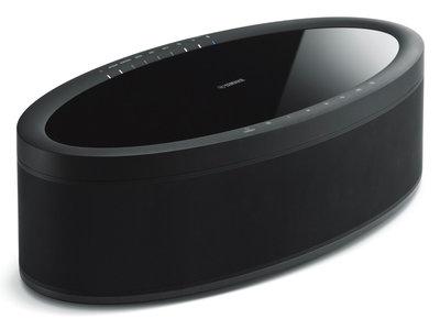 Yamaha MusicCast 50